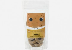 dw-cookie-goma-new-s-01-dl